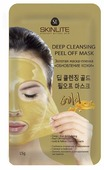 Skinlite золотая маска-пленка Обновление кожи