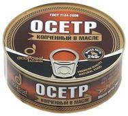 Ecofood Осетр копченный в масле, 240 г