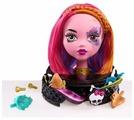 Кукла-торс Monster High Джиджи Грант