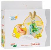 Масса для лепки Genio Kids Зайчик (TA1076-3)