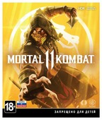 Warner Bros. Mortal Kombat 11