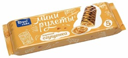 Мини-рулет Royal Cake декорированный со вкусом вареной сгущенки (5 шт.)