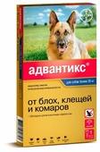 Адвантикс (Bayer) капли от блох и клещей инсектоакарицидные для собак и щенков более 25 кг