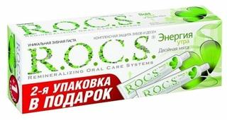 Набор зубных паст R.O.C.S. Энергия утра, двойная мята (1+1 в подарок)
