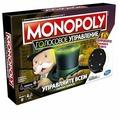 Monopoly Настольная игра Монополия. Голосовое управление