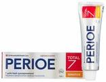 Зубная паста Perioe Total 7 Sensitive Комплексный уход