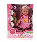 Интерактивная кукла Карапуз Полина с братиком POLI-03-D-RU
