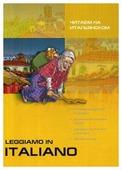 """Каро Ваничева Т.В. """"Читаем на итальянском / Leggiamo in Italiano"""""""