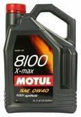 Моторное масло Motul 8100 X-max 0W40 5 л