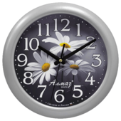 Часы настенные кварцевые Алмаз H59