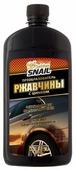 Жидкость-преобразователь ржавчины Golden Snail с цинком