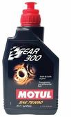 Трансмиссионное масло Motul GEAR 300 75W-90