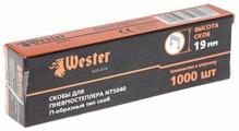 Скобы Wester 826-018 для степлера, 19 мм