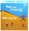 МАСТЕР-ПЛАСТЕР ABS пруток Мастер Пластер 1.75 мм 13 цветов