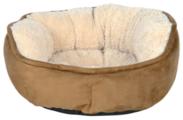 Лежак для собак TRIXIE Othello Bed 50х50 см