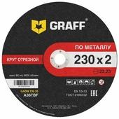 Диск отрезной 230x2x22.23 GRAFF GADM 230 20