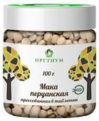 Оргтиум Мака перуанская прессованная в таблетки, 100 г