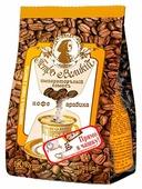 Кофе молотый Петр Великий Императорский помол для заваривания в чашке