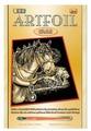 Гравюра KSG Лошадь (0535) золотистая основа