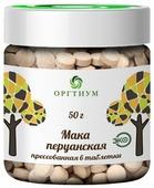 Оргтиум Мака перуанская прессованная в таблетки, 50 г