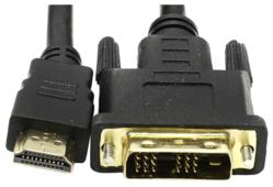 Кабель Telecom HDMI - DVI (CG480F)