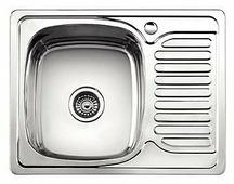Врезная кухонная мойка Ledeme L96350 63х50см нержавеющая сталь