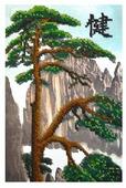 Созвездие Набор для вышивания бисером серия Фен-шуй, Крепкое здоровье 15 х 22,5 см (Ф-114)