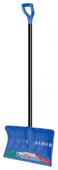 Лопата Центроинструмент Белиссима 31x46 см