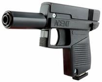 Пистолет Пластмастер Агент (50004)