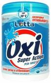 OXI Пятновыводитель для белого белья Oxi