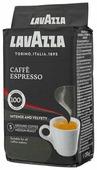 Кофе молотый Lavazza Caffe Espresso вакуумная упаковка