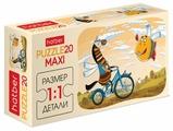Пазл Hatber Maxi Летающие звери (20ПЗ5_18559), 20 дет.