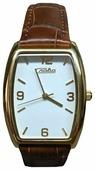 Наручные часы Слава 0251650/2035