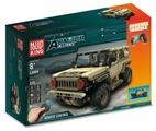 Электромеханический конструктор Mould King Armour Alliance 13009 Военный Hummer