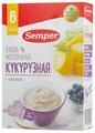 Каша Semper молочная кукурузная с черникой (с 6 месяцев) 200 г