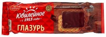 Печенье Юбилейное с темной глазурью, 116 г