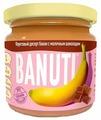 Фруктовый десерт BANUTI банан с молочным шоколадом, банка 200 г