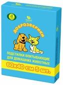 Пеленки для собак впитывающие Доброзверики Super 60х40 см