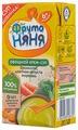 Пюре ФрутоНяня крем-суп овощной из капусты цветной, брокколи и моркови (с 6 месяцев) 200 г, 18 шт