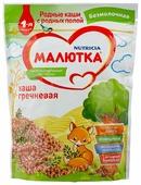 Каша Малютка (Nutricia) безмолочная гречневая (с 4 месяцев) 200 г