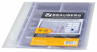 BRAUBERG Папки-файлы на 20 визиток А4, комплект 10 шт.