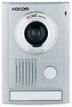 Вызывная (звонковая) панель на дверь Kocom KC-MC30 серебро