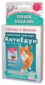 Защитный пластырь Japan Premium Pet Toyota silica gel АнтиЕдун для кошек, 3 шт