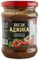 Аджика Savour Кавказская мягкая,250 г