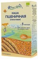 Каша Fleur Alpine безмолочная пшеничная (с 5 месяцев) 175 г