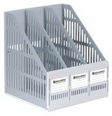 Лоток вертикальный для бумаги BRAUBERG Smart-Maxi (3 отд.)