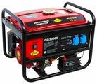 Бензиновый генератор DDE GG3300E (2800 Вт)