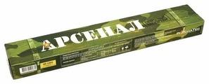 Электроды для ручной дуговой сварки PlasmaTec Арсенал МР-3 4мм 5кг