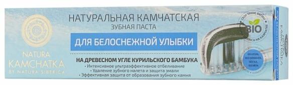Зубная паста Natura Siberica Для белоснежной улыбки