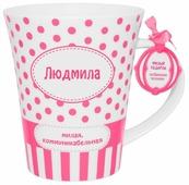 BE HAPPY Кружка Людмила 350 мл